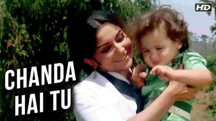 Chanda Hai Tu Mera Suraj Hai Tu Lyrics - Aradhana