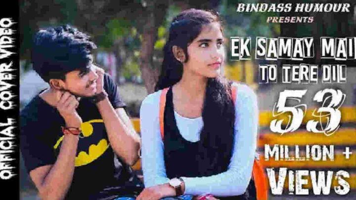Ek Samay Mai To Tere Dil Se Juda Tha Lyrics