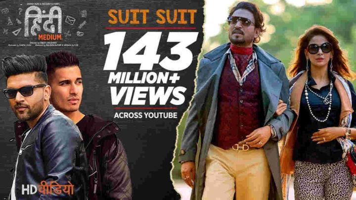 Tenu Suit Suit Karda Lyrics - Hindi Medium