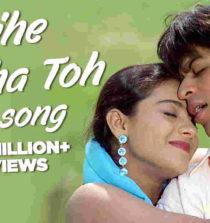 Tujhe Dekha To Ye Jana Sanam Lyrics - DDLJ