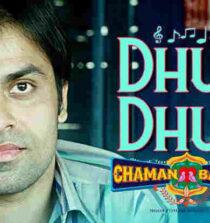 Dhun Dhun Lyrics - Chaman Bahaar
