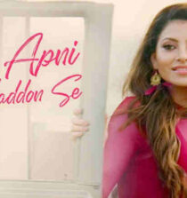 Dil Apni Haddon Se Lyrics - Virgin Bhanupriya