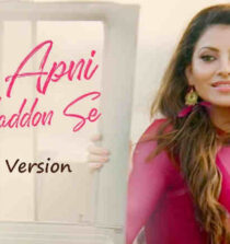Dil Apni Haddon Se Yasser Version Lyrics - Virgin Bhanupriya