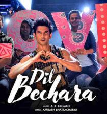 Dil Bechara Lyrics - Title Track