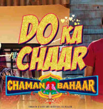 Do Ka Chaar Lyrics - Chaman Bahaar