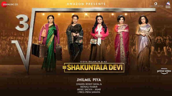 Jhilmil Piya Lyrics - Shakuntala Devi