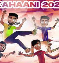 Kahaani 2020 Lyrics - Sez On The Beat