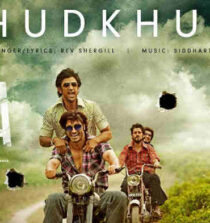 Khudkhushi Lyrics - Yaara