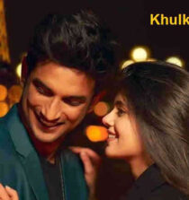 Khulke Jeene Ka Lyrics - Dil Bechara