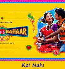 Koi Nahi Lyrics - Chaman Bahaar
