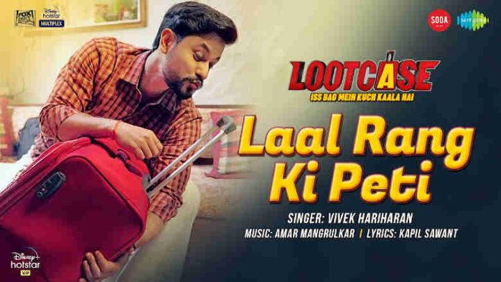 Laal Rang Ki Peti Lyrics - Lootcase