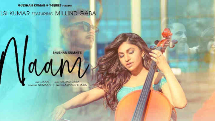 Naam Lyrics - Tulsi Kumar and Millind Gaba