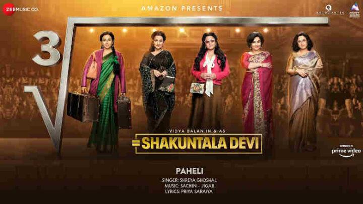 Paheli Lyrics - Shakuntala Devi