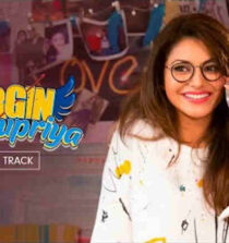 Virgin Bhanupriya Lyrics - Title Track