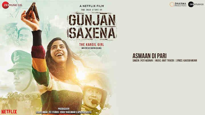 Asmaan Di Pari Lyrics - Gunjan Saxena