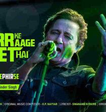 Darr Ke Aage Jeet Hai Lyrics - Sukhwinder Singh