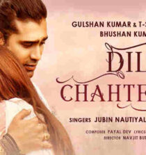 Dil Chahte Ho Lyrics - Jubin Nautiyal and Payal Dev