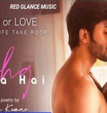 Ishq Khuda Hai Lyrics - Tulsi Kumar and Khushali Kumar