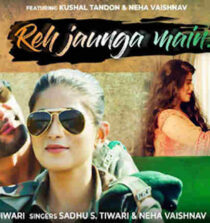 Reh Jaunga Main Lyrics - Sadhu S. Tiwari and Neha Vaishnav