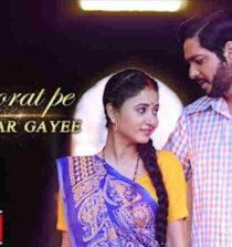Tori Soorat Pe Dil Har Gayee Lyrics - Main Mulayam