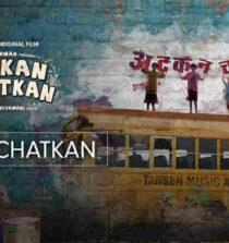 Atkan Chatkan Lyrics - Title Track
