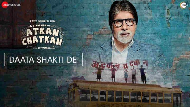 Daata Shakti De Lyrics - Atkan Chatkan
