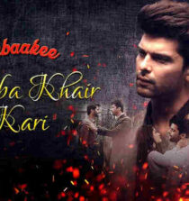 Rabba Khair Kari Lyrics - Bebaakee