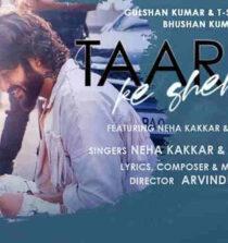 Taaron Ke Shehar Lyrics - Neha Kakkar and Jubin Nautiyal