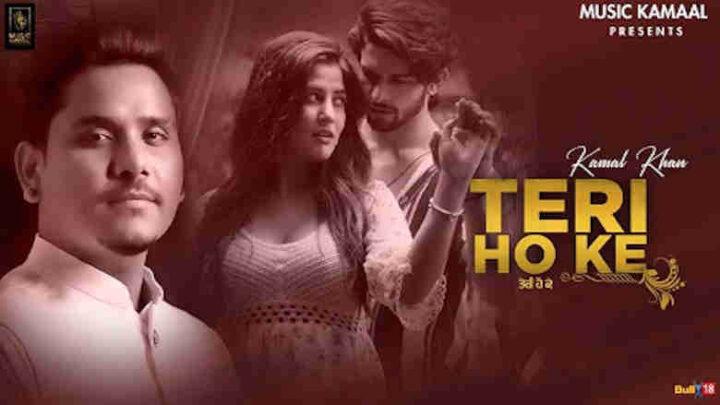 Teri Ho ke Lyrics - Kamal Khan
