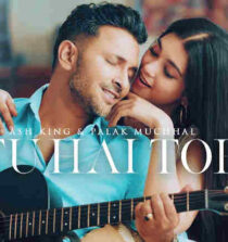 Tu Hai Toh Lyrics - Ash King and Palak Muchhal