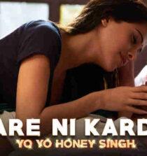 Care Ni Karda Lyrics - Chhalaang