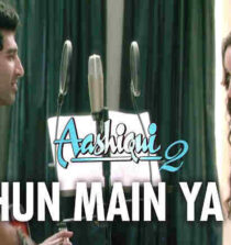 Chahun Main Ya Naa Lyrics - Aashiqui 2