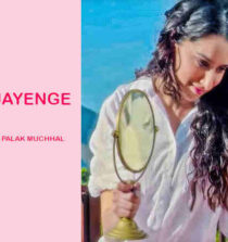 Hum Mar Jayenge Lyrics - Aashiqui 2