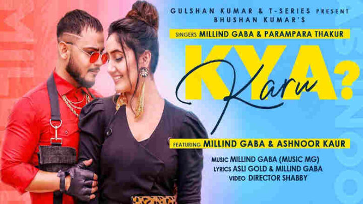 Kya Karu Lyrics - Millind Gaba and Parmpara Thakur