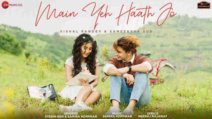 Main Yeh Haath Jo Lyrics - Samira Koppikar and Stebin Ben