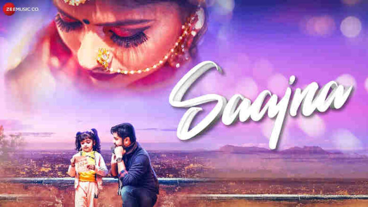 Saajna Lyrics - Aadish Srivastav