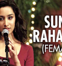 Sunn Raha Hai Lyrics Female Version - Aashiqui 2