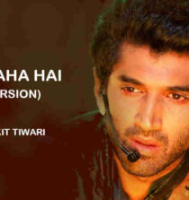 Sunn Raha Hai Lyrics Male Version - Aashiqui 2