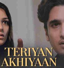 Teriyan Akhiyaan Lyrics - Arun Solanki