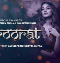Zaroorat Lyrics - Shatrughan Sinha and Sonakshi Sinha