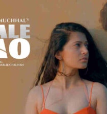 Chale Aao Lyrics - Rhiti