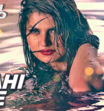 Maahi Ve Lyrics - Wajah Tum Ho