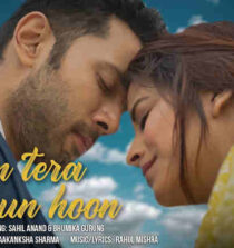 Main Tera Kaun Hoon Lyrics - Rahul Mishra and Aakanksha Sharma