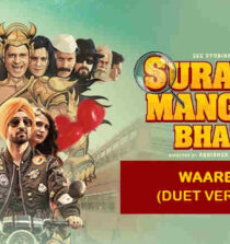 Waareya Duet Version Lyrics - Suraj Pe Mangal Bhari