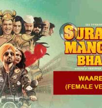 Waareya Female Version Lyrics - Suraj Pe Mangal Bhari