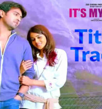 It's My Life (Title Track) Lyrics
