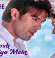 Khamosh Tanhaiyo Mein Lyrics - It's My Life