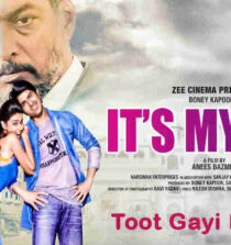 Toot Gayi Dor Koi Lyrics - It's My Life